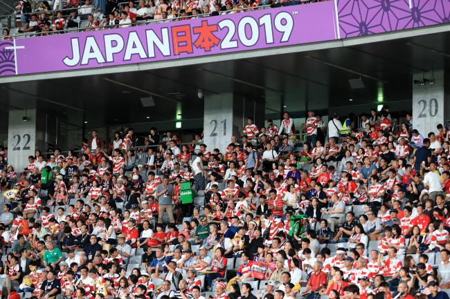 Japan fans were in the stadium several hours before kick-off.